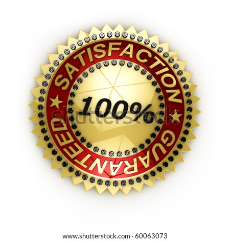 Isolated Satisfaction Guaranteed seal over white - stock photo