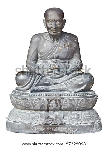 Buddhist Monk Symbol Stock Images Royalty Free Images