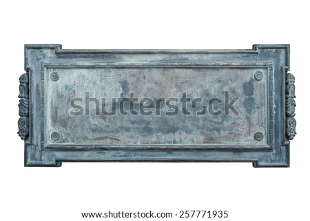 isolated stone inscription plate on white background - stock photo