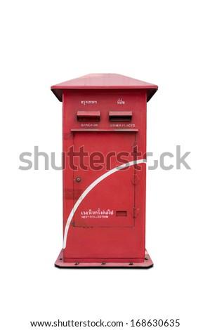 isolated thailand postbox - stock photo
