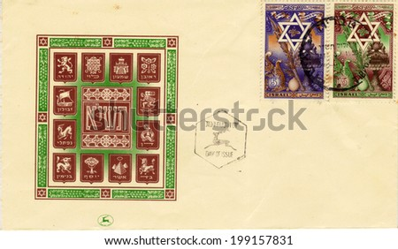 ISRAEL - CIRCA 1950: a postal envelope printed in Israel, shows symbols of the 12 tribes of Israel, issue in honor of the holiday of Sukkot 5711( 1950 ),circa 1950 - stock photo