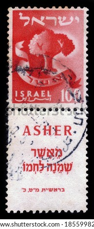 ISRAEL - CIRCA 1955: A stamp printed in Israel honoring twelve tribes of Israel shows Asher , series emblems of the twelve tribes of Israel, circa 1955 - stock photo