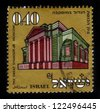 ISRAEL - CIRCA 1970: A stamp printed in Israel, shows building of the great synagogue in Moscow , series, circa 1970 - stock photo