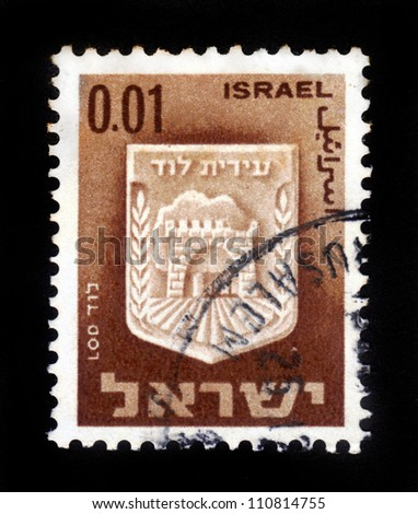 ISRAEL - CIRCA 1960: A stamp printed in Israel, shows coat of arms of Lod, Israel, series , circa 1960