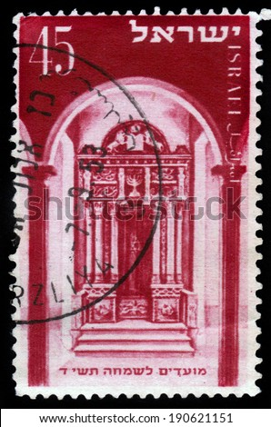 ISRAEL - CIRCA 1953: A stamp printed in Israel shows holy arks in synagogues in Petah Tiqwa, series joyous festivals 5714, circa 1953 - stock photo