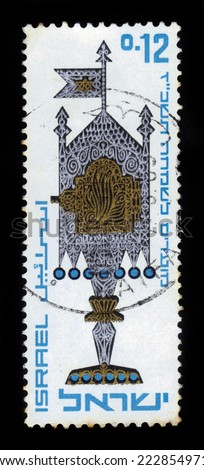 ISRAEL - CIRCA 1966: A stamp printed in Israel, shows Jewish ritual art objects: Spice Box, series Joyous Festivals 5727, circa 1966 - stock photo