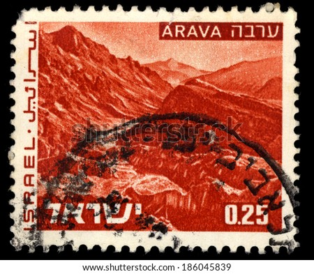 ISRAEL - CIRCA 1974: A stamp printed in Israel, shows Landscapes of Israel with inscription Arava, circa 1974 - stock photo