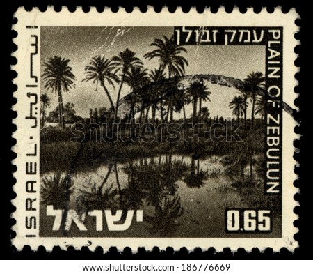 ISRAEL - CIRCA 1973: A stamp printed in Israel shows Plain of Zebulun, Llandscapes of Israel Series, circa 1973 - stock photo