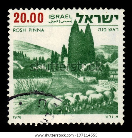 "ISRAEL - CIRCA 1978: A stamp printed in Israel, shows Rosh Pinna, series "" landscapes of Israel "" , circa 1978"