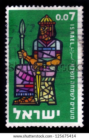 ISRAEL - CIRCA 1960: A stamp printed in Israel, shows symbolic drawing of the first Kings of Israel: Saul ,circa 1960