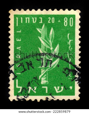 ISRAEL - CIRCA 1957: A stamp printed in Israel shows the emblem of the Haganah, Jewish paramilitary organization, series Security of Israel, green, circa 1957 - stock photo