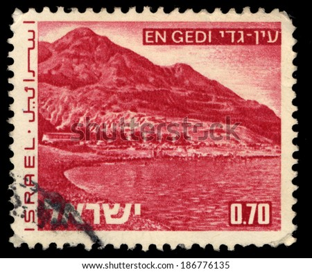 ISRAEL - CIRCA 1972: A stamp printed in Israel shows the Oasis and Reserve in Israe- Ein Gedi, Landscapes of Israel Series, circa 1972 - stock photo