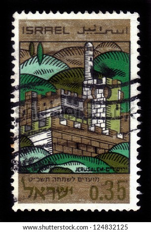 ISRAEL - CIRCA 1968: A stamp printed in Israel, shows the old  Jerusalem, series Joyous Festivals 5729, circa 1968 - stock photo
