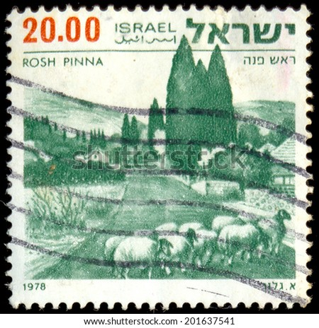"""ISRAEL - CIRCA 1978: A stamp printed in Israeli of the series """"Landscapes of Israel"""", with inscription """"Rosh Pinna""""; circa 1978 - stock photo"""
