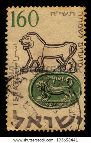 ISRAEL - CIRCA 1957: a stamp printed in the Israel shows ancient hebrew seals from the time of the kings of Israel, Joyous Festivals 5718, circa 1957 - stock photo