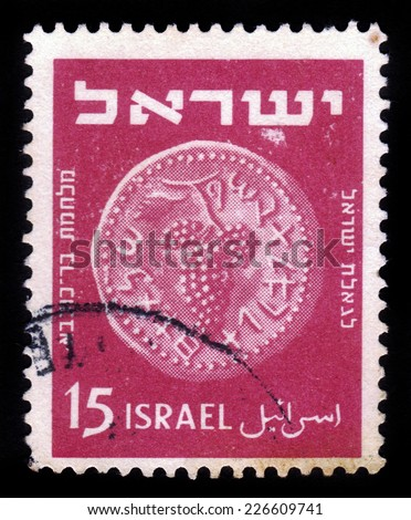 ISRAEL - CIRCA 1951: A stamp printed in the Israel shows ancient jewish coin, time of the second uprising, Bar Kokhba revolt against the Roman Empire, series coins, circa 1951 - stock photo
