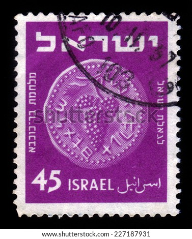 ISRAEL - CIRCA 1952: A stamp printed in the Israel shows ancient jewish coin, time of the second uprising, Bar Kokhba revolt against the Roman Empire, series coins, purple,circa 1952 - stock photo