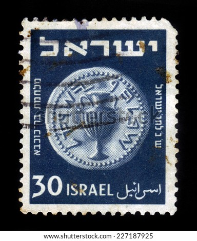 ISRAEL - CIRCA 1949: A stamp printed in the Israel shows ancient jewish coin, time of the War of the Second Temple, Bar Kokhba revolt against the Roman Empire, series coins, blue,circa 1949 - stock photo