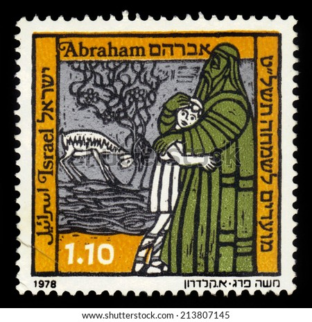 ISRAEL - CIRCA 1978: a stamp printed in the Israel shows biblical story, Abraham sacrificing his son Isaac, circa 1978 - stock photo