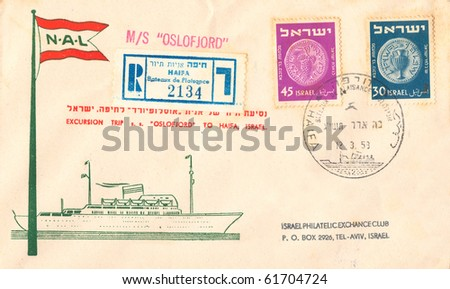 """ISRAEL - CIRCA 1953: A vintage envelope in honor of Excursion Trip of """"Oslofjord"""" Norwegian Ocean Liner and Cruise Ship with inscription """"Excursion Trip S.S. Oslofjord to Haifa"""", series, circa 1953 - stock photo"""