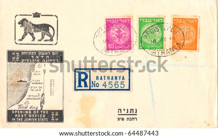 "ISRAEL - CIRCA 1948: A vintage used envelope sent from Netanya to Nahariya with inscription ""Opening of the Post Office in the Jewish State. Haifa. Natanya. Tel Aviv. Jerusalem"", series, circa 1948"