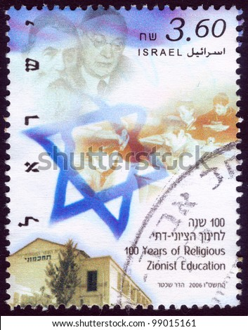 """ISRAEL - CIRCA 2006:  An Israeli Postage stamp issued in honor of 100th Anniversary of the Religious Zionist Education with inscription """"100 Years of Religious Zionist Education""""; series, circa 2006 - stock photo"""