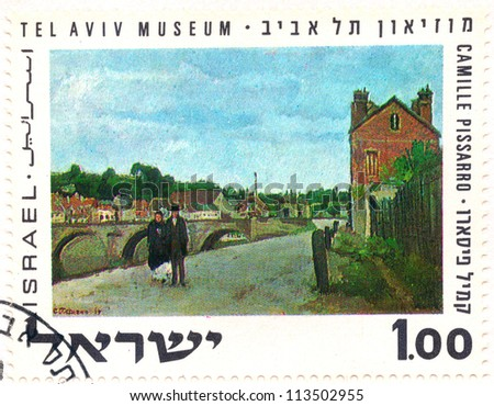 "ISRAEL - CIRCA 1970: An Israeli postage stamp issued in honor of the Tel Aviv Museum  showing the picture of the artist Camille Pissarro ""Landscape with Brige""; series, circa 1970"