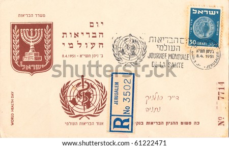 "ISRAEL - CIRCA 1951: An Israeli vintage envelope and stamp showing the Emblems of Israel and the World Health Organization with inscription ""World Health Day. Jerusalem 1951"", series, circa 1951 - stock photo"