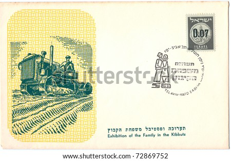 "ISRAEL - CIRCA 1961: An old envelope and stamp issued in honor of the exhibition and festival of the kibbutz movement with inscription ""Exhibition of the Family in the Kibbutz"", series, circa 1961 - stock photo"