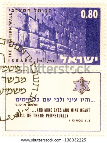 ISRAEL - CIRCA 1967: An old Israeli postage stamp issued in honor of the 1967 Six-Day War Victory, showing The Western Wall; series, circa 1967 - stock photo
