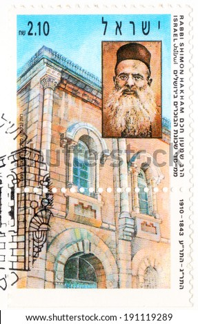 ISRAEL - CIRCA 1991: An old Israeli postage stamp issued in honor of the 100th Anniversary of Bukharian Quarter in Jerusalem with portrait of Rabbi Shimon Hakham 1843 - 1910; series, circa 1991 - stock photo
