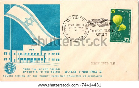 ISRAEL - CIRCA 1952: An old used envelope issued in honor of the Fourth Session of the Zionist Executive Committee at Jerusalem showing flag of Israel and building of the Knesset, series, circa 1952