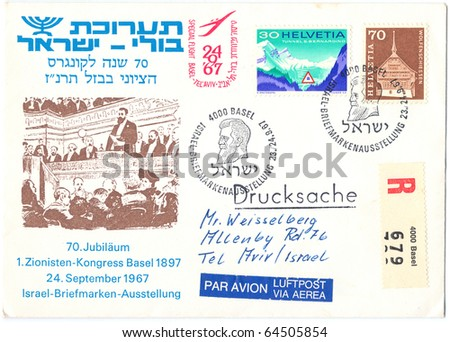 "ISRAEL - CIRCA 1967: An old used envelope showing the meeting of the First Zionist Congress in Basel with inscription "" 70-th anniversary of the first Zionist Congress in Basel"", series, circa 1967"