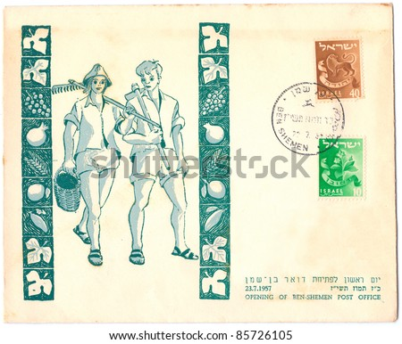 ISRAEL - CIRCA 1957: An old used Israeli envelope (campaign poster) and stamps issued in honor of the Opening of the moshav Ben Shemen Post Office, series, circa 1957 - stock photo