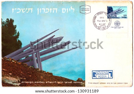 ISRAEL - CIRCA 1967: An old used Israeli Envelope issued in honor of the Independence Day 1967 - Memorial Day for the Fallen of Israel's Defense Army; series, circa 1967