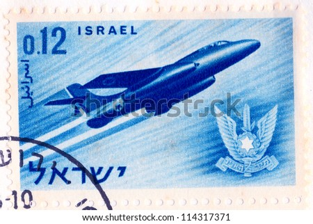 ISRAEL - CIRCA 1962: An old used Israeli Postage issued in honor of the Independence Day 5722-1962 - Memorial Day for the Fallen of Israel's Defense Army; series, circa 1962 - stock photo