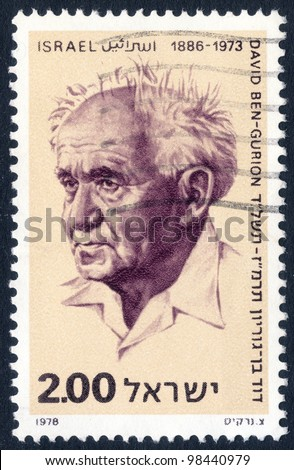 ISRAEL - CIRCA 1978: An old used Israeli postage stamp issued in honor of the first Prime Minister of Israel David Ben-Gurion (1886 - 1973); series, circa 1978 - stock photo