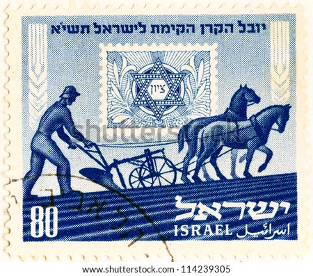 ISRAEL - CIRCA 1951: An old used Israeli postage stamp issued in honor of the 50th anniversary of Keren Kayemet Le Israel showing a Magen David with inscription Zion; series, circa 1951 - stock photo