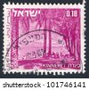 "ISRAEL - CIRCA 1971: An old used Israeli postage stamp of the series ""Landscapes of Israel"", with inscription ""Kinneret""; series, circa 1971 - stock photo"