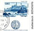 ISRAEL - CIRCA 1967: An old used Israeli stamp issued in honor of the Jaffa Port showing view of the Jaffa Port and the image of ancient Greek coins Jaffa, series, circa 1967 - stock photo