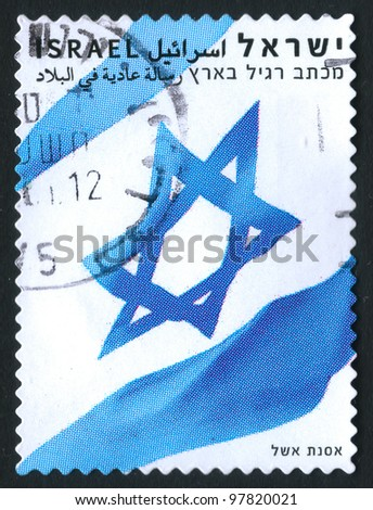 """ISRAEL - CIRCA 2011: An used Israeli Postage stamp issued in honor of the Yom Ha'atzmaut (Jewish Independence Day) 2011 with inscription in Hebrew, Arabic and English """"Israel 2011""""; series, circa 2011 - stock photo"""