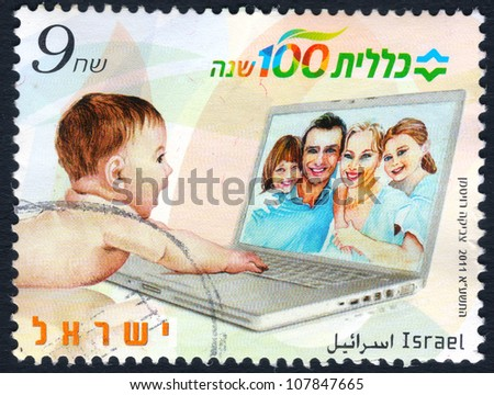 "ISRAEL - CIRCA 2011: An used Israeli postage stamp with series ""100 Years Clalit Health Services"", showing baby doctor health computer and woman; series, circa 2011 - stock photo"