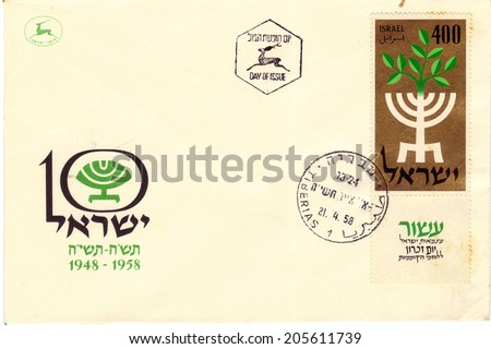 ISRAEL - CIRCA 1958: envelope printed in Israel, shows symbolic design - menorah and ten-leaved branch, 10th anniversary Independence of Israel, Memorial Day for Fighters for Independence, circa 1958 - stock photo