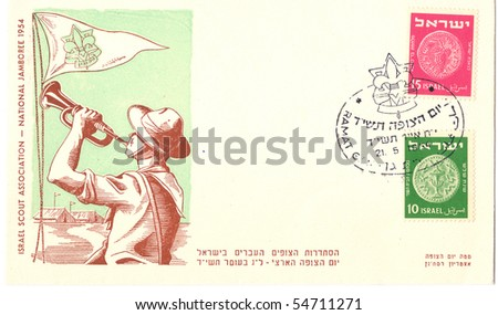 "ISRAEL, CIRCA 1954: Vintage envelope and stamps in honor of the Israel Scout Association with inscription ""Israel Scout Association - National Jamboree 1954"", series, circa 1954 - stock photo"
