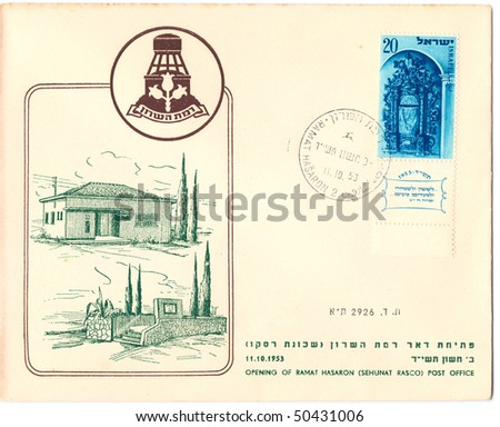 "ISRAEL - CIRCA 1953: Vintage envelope and stamps in honor of the Opening of the Ramat Hasharon Post Office with inscription ""Opening of the Ramat Hasharon Post Office, 11.10.1953"",series, circa 1953"