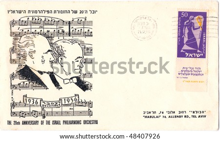 "ISRAEL - CIRCA 1956: Vintage postcard and stamp in honor of the Israel Philharmonic Orchestra with inscription ""The 20th Anniversary of the Israel Philharmonic Orchestra"", series, circa 1956"