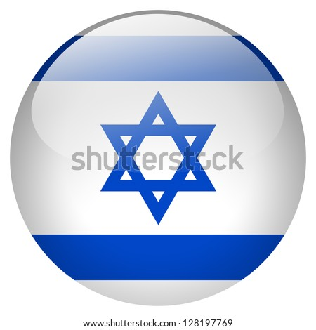 Israel flag button - stock photo