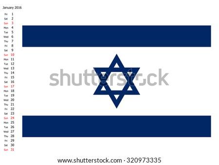 Israel flag, 2016 calendar, January - stock photo