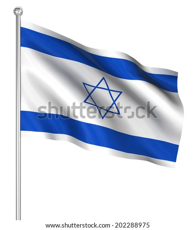 Israel flag , computer generated image. 3d render.