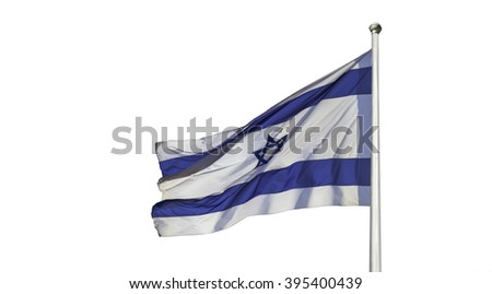 Israel flag flapping in the wind isolated on white. The flag is on a pole and flapping to the left. - stock photo